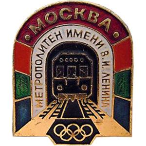 Олимпийская тема в метро