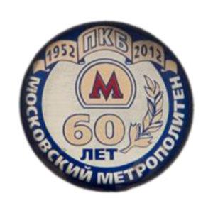 Проектно-конструкторское бюро (ПКБ)