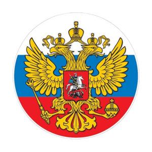 Метрополитены РФ