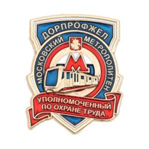 Дорпрофжел метрополитена