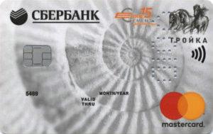 Банковские карты с приложением «Тройка»