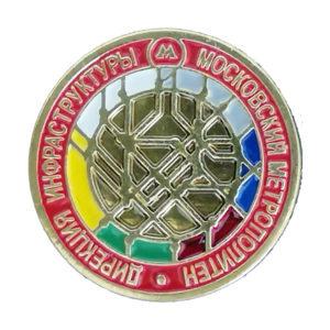 Дирекция инфраструктуры (службы пути, электроснабжения, СЦБ и пр.)