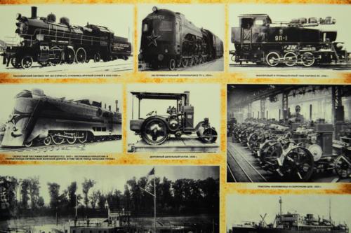 190330-25